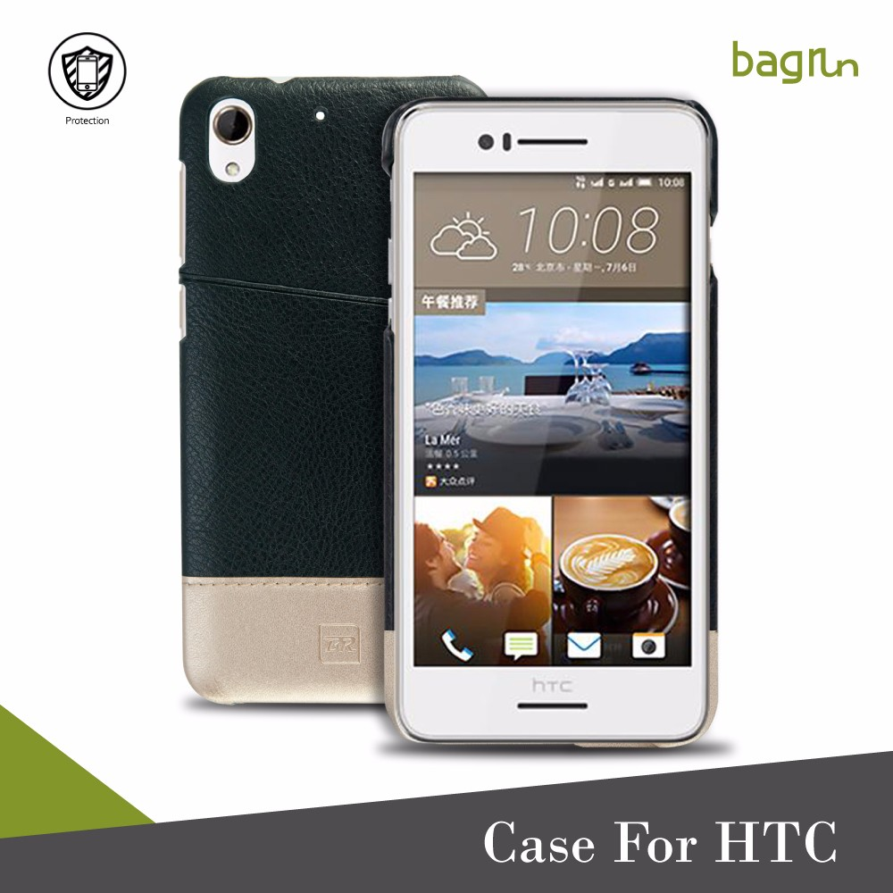 Protective Cell Flip Cover Wallet Phone Case For HTC