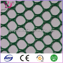 Alibaba strong recommend poly micro bird eyes fabric