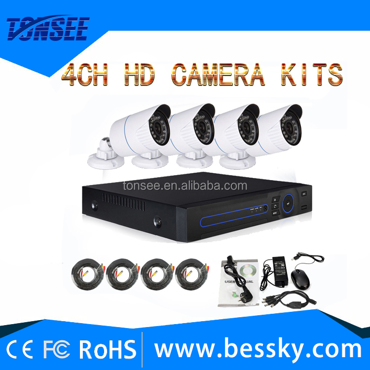 cctv indoor outdoor home security system 2.0mp bullet ir ahd bullet camera metal waterproof cctv ahd camerea 4ch dvr kits h.264