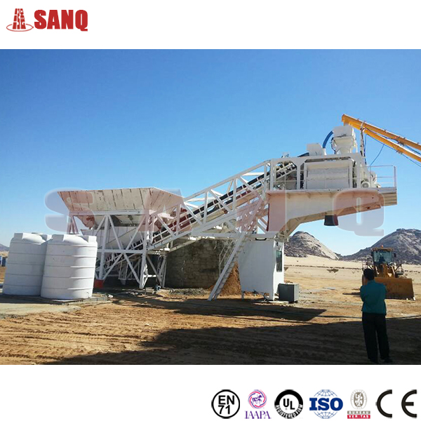 YHZS Portable Precast Concrete Mixing Plant/Mobile RMC Plant/Mobile Beton Plant,75m3/h,1500L Mixer,96Kw Total Power Hot Sale