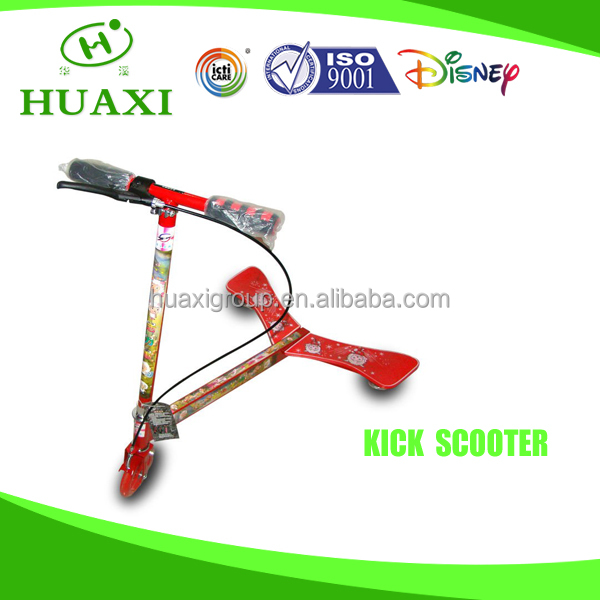 Cool Scooter bike/machine 3 wheel scooter HOT