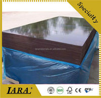 High quality MDF Panel / MDF Sheet Price for furniture