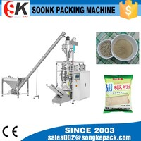 Foshan Brand Milk Powder Packing Machines