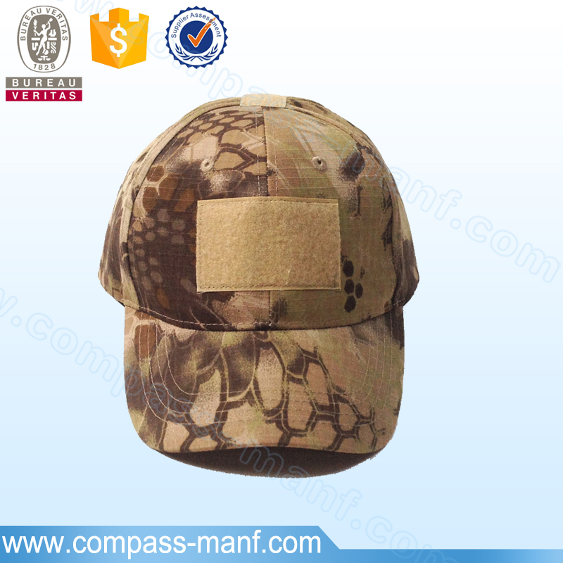 Special Forces Operator Tactical Patch Baseball Hat Cap