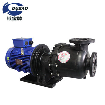 Dubao Electric Self-priming Water Pump