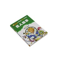 Offset printing children education board book
