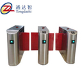 security access control system half height sliding gate barrier