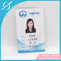 Wholesale 2016 Yiwu hot sale plastic name card factory direct supply OEM PVC/Student/Staff/ID/VIP cards with free sample