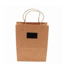 Stylish and easy carry kraft paper shopping tote bag
