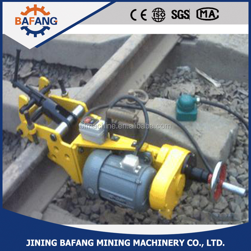 ZG-32 Electric Rail Drilling Machine With Competitive Price