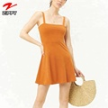Hollow-out Halter Dress with Back Strap Summer Fashion Dresses