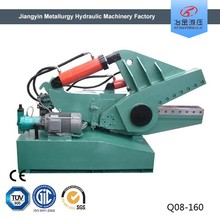 factory direct sell hydraulic machine scrap metal shear