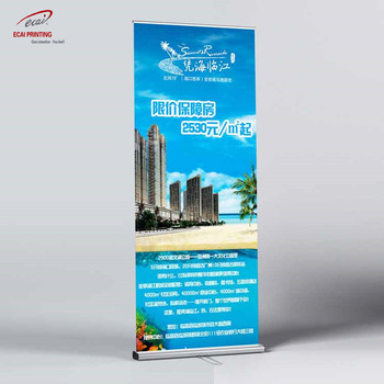 2018 Aluminum roll up banner,telescopic banner stand for trade show