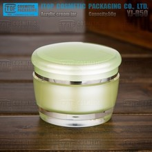 YJ-B50 50g mushroom shape light green acrylic luxury travel containers for cosmetics