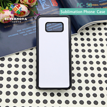 Sublimation Blanks Cellphone Case for Samsung Galaxy S8