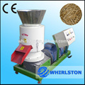 Mini mobile portable small pellet mill production line biomass sawdust flat die wood pellet machine