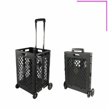 Metal wire basket foldaway luggage carts with 4 wheels
