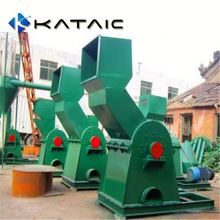 El Salvador scrap metal crusher plant for sale