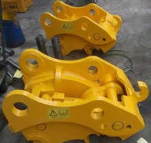 suit all the brand hydraulic quick coupler excavator made in China