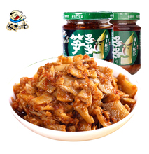 Condiment of Sichuan Flavors Pickled Cabbage Bamboo Shoots in Chili Oil