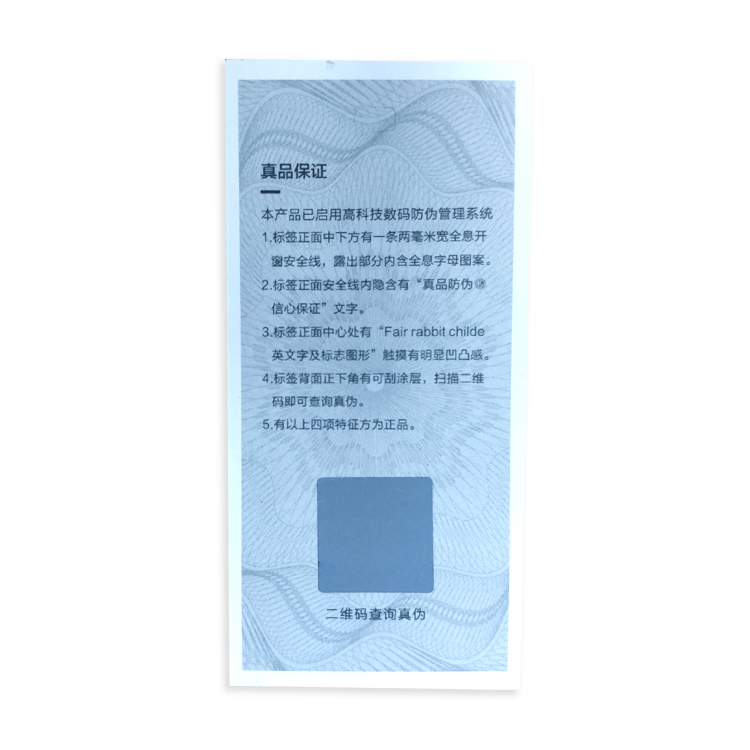 Good Price Paper Radio Frequency Identification RFID Smart Card With Personalized Design