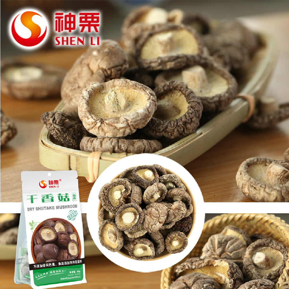 Natural Dry Shiitake Mushrooms Bulk Dried Mushrooms