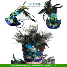 Woman Eye Mask Fancy Dress Party Peacock Feather Masquerade Mask Delicate