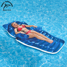 Swimming Pool Water Floating Chair Bed
