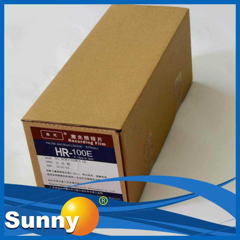 Sunny Hottest Red Laser Film, Agfa HNS Film , Printing Paper Types