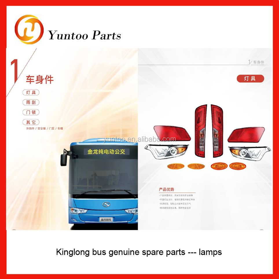 Original Kinglong genuine spare parts electric system whole bus lamps