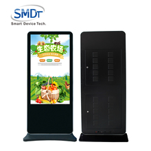 Totem Display Lcd Floor Stand Kiosk Outdoor Software Sixe Video English Digital Signage