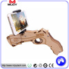 High Tech Bluetooth Intelligent hardware Augmented Reality Game Gun for 3D games wood toy AR gun