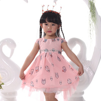 2016 fashion kids wholesale smocked dresses baby dress cutting frock designs
