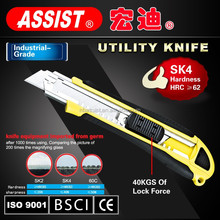 Wholesale utility knife with custom brand as OEM promotional knife best price free sample utility knife