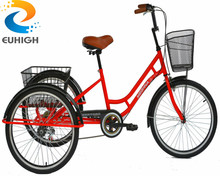 CE approved Adult Tricycle bike for women and men