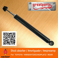 High quality rear Hydraulic shock absorber for TOYOTA YARIS/VITZ/ECHO/PLATZ 4853052700 4853052710