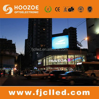 Ardennes Belgium LED led board Hot Sale P10 RED LED Screen Factory for fixed installation
