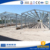 prefabric steel structure building on sale
