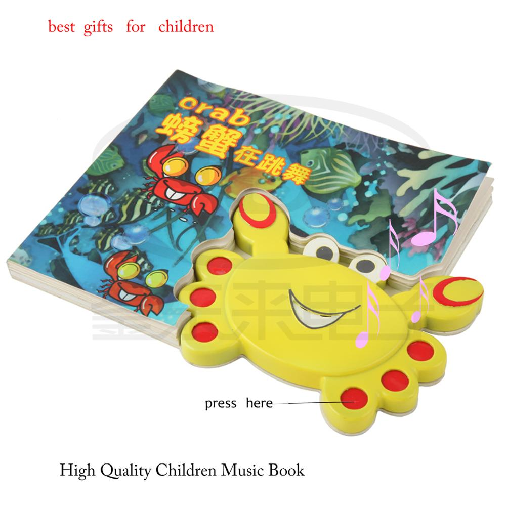 English Baby sound book