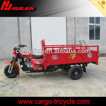 chongqing three wheeled motorcycle tricycle &motor tricycle part