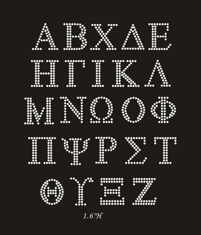 List manufacturers of greek letters shirt buy greek for Where to buy greek letter shirts