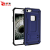Top Quality Screen Protector Car Holder Back Case Cover For Iphone5/5S/5E
