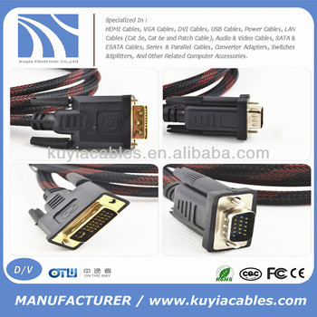 5ft DVI Male to VGA Male M/M Cable For DVD LCD HDTV PC 1080P