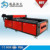 LT-1325 flatbed laser cutting machine