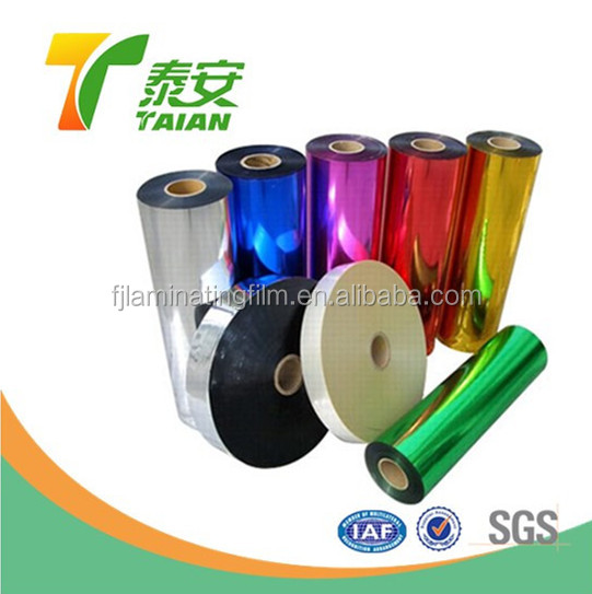 moisture-proof color pre-coating green polypropylene film stretch eva film