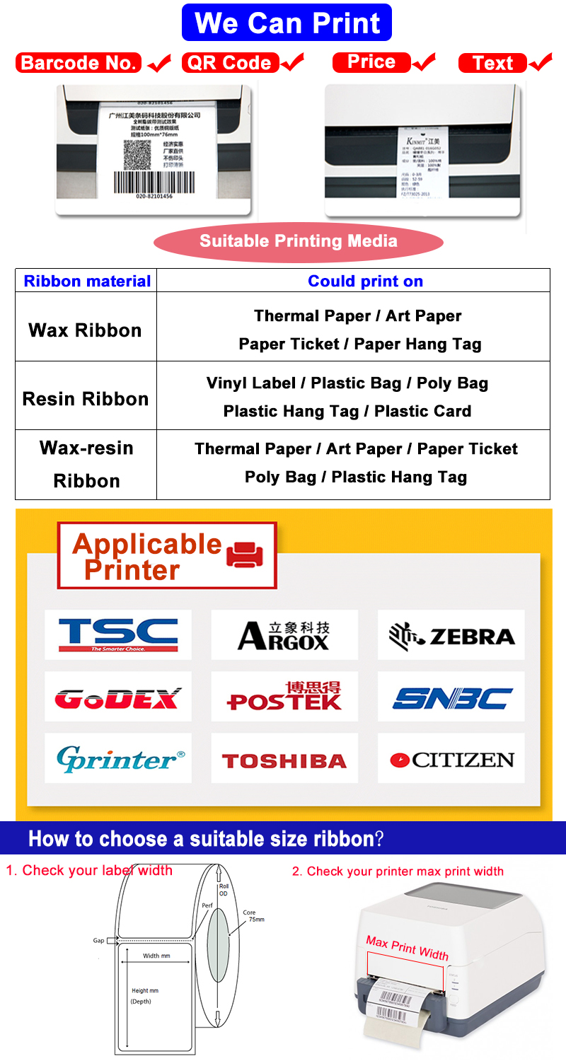 Kinmit Wax Resin Thermal Transfer Ribbon Barcode Ribbon 40-110mm Width