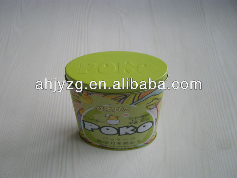 Peony Set of Round tin box for packing gift