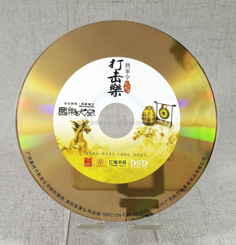 Muziek CD Replicatie CD Duplicatie China