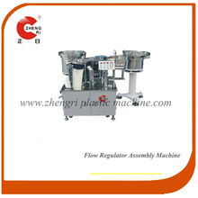 Auto Infusion Set Flow Regulator Assembly Machine