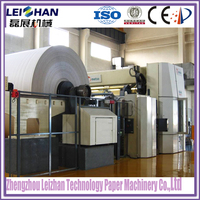 New condition processing type office a4 copy paper making machine